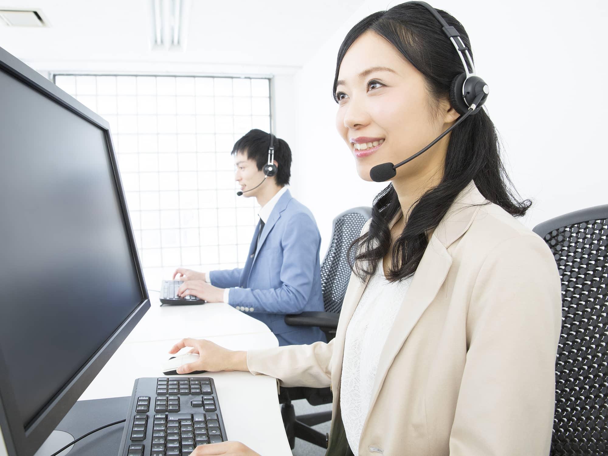 Level 3 Kundenservicekraft